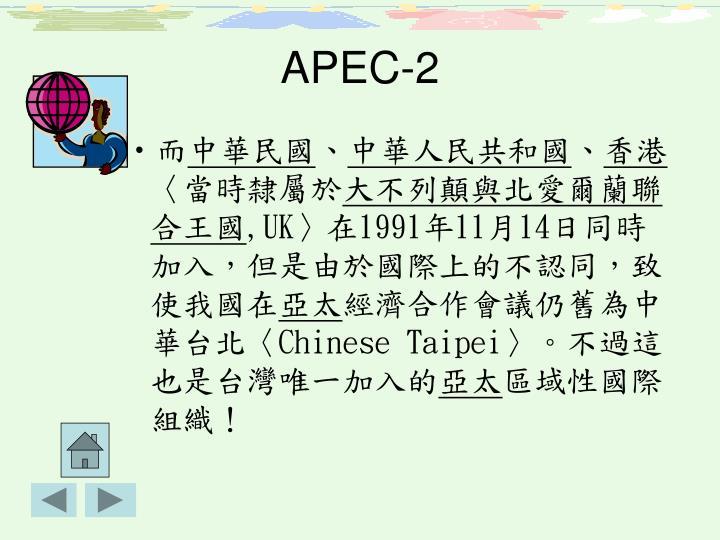 APEC-2