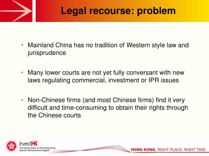 Legal recourse: problem