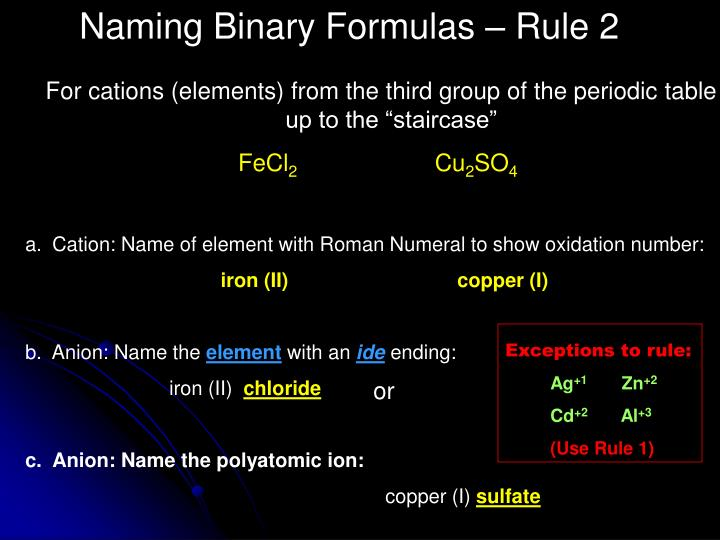 Naming Binary Formulas – Rule 2
