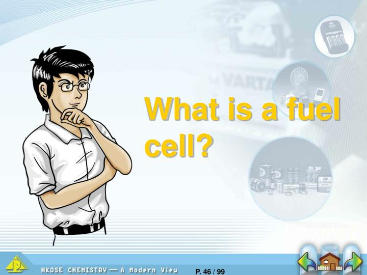 What is a fuel cell?