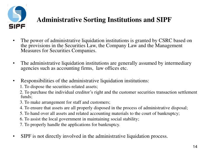 Administrative Sorting Institutions and SIPF