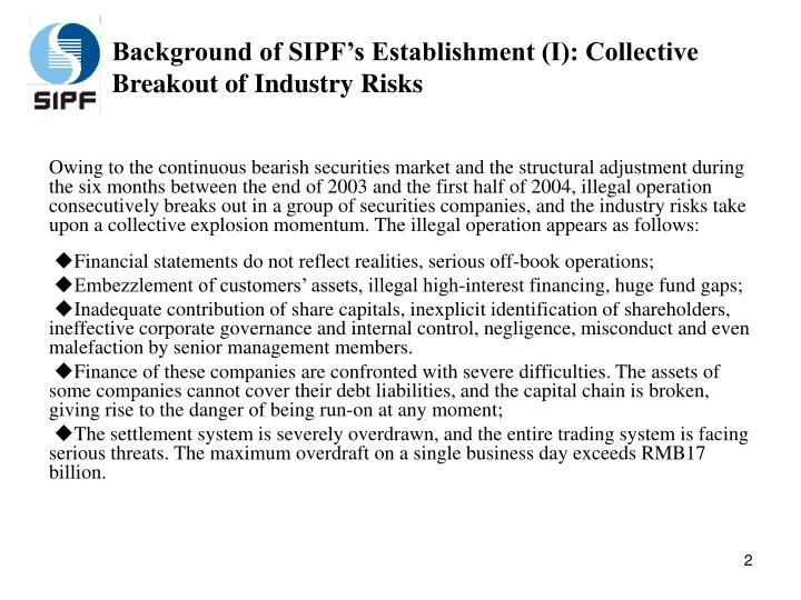 Background of SIPF's Establishment (I): Collective Breakout of Industry Risks