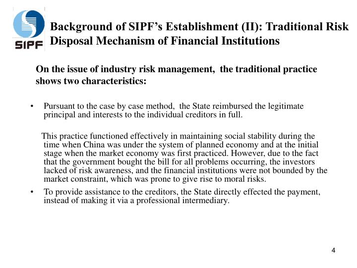 Background of SIPF's Establishment (II): Traditional Risk Disposal Mechanism of Financial Institutions