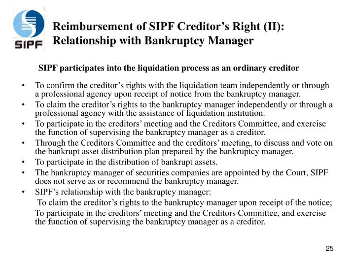 Reimbursement of SIPF Creditor's Right (II): Relationship with Bankruptcy Manager