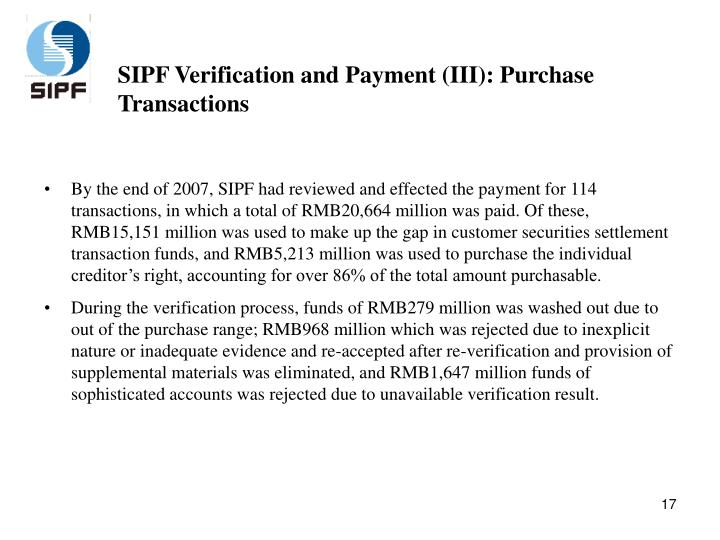 SIPF Verification and Payment (III): Purchase Transactions