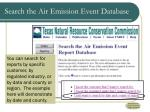 search the air emission event database