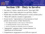 section 138 duty to involve