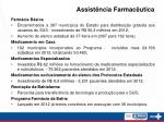 assist ncia farmac utica