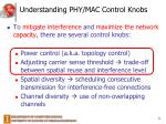 understanding phy mac control knobs
