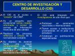 centro de investigaci n y desarrollo cid