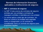 normas de informaci n financiera aplicables a instituciones de seguros
