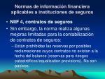 normas de informaci n financiera aplicables a instituciones de seguros4