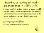 decoding or reading out loud graphophonics