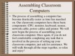 assembling classroom computers