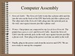 computer assembly2