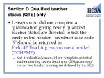 section d qualified teacher status qts only1