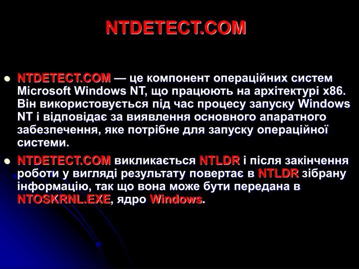 NTDETECT.COM