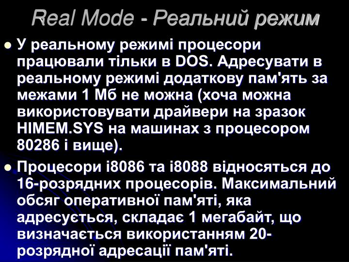 Real Mode