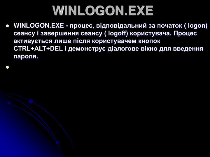 WINLOGON.EXE