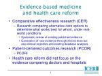 evidence based medicine and health care reform
