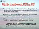 objectifs strat giques du cnrs en 2006 recherche formation innovation et d veloppement