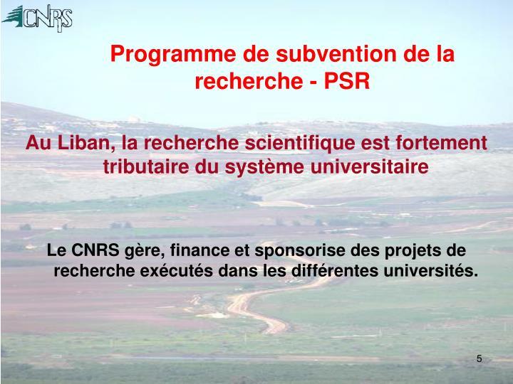 Programme de subvention de la recherche - PSR