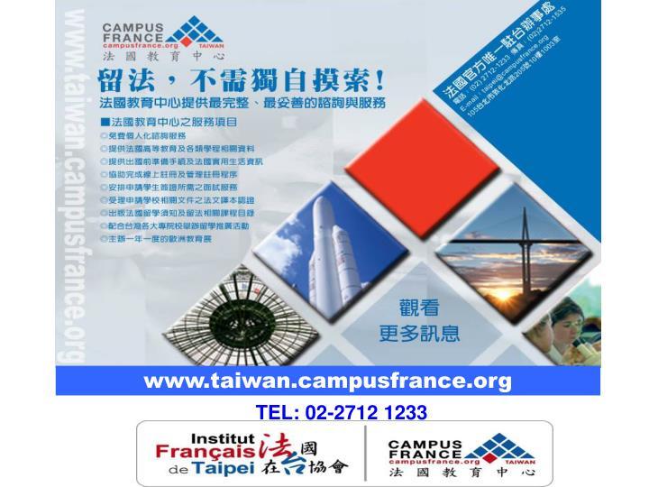www.taiwan.campusfrance.org