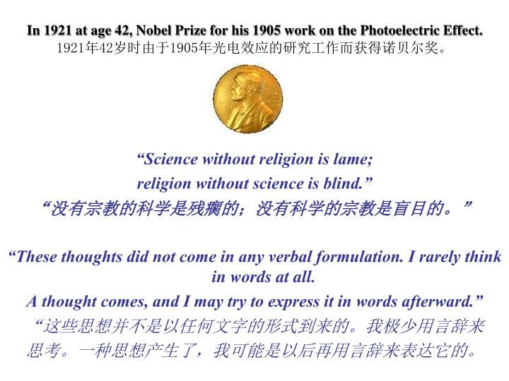 In 1921 at age 42, Nobel Prize for his 1905 work on the Photoelectric Effect.
