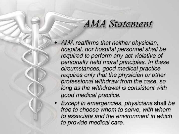 AMA Statement