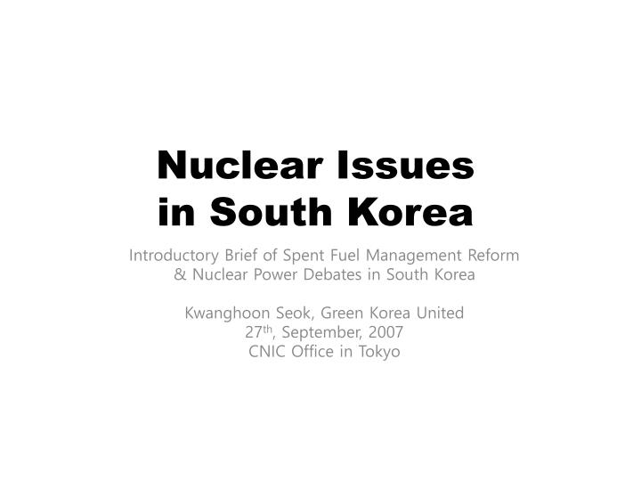 Nuclear Issues