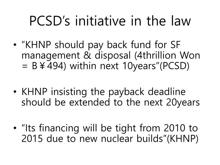 PCSD's initiative in the law