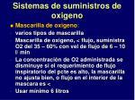 sistemas de suministros de oxigeno1