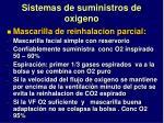 sistemas de suministros de oxigeno2