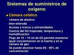 sistemas de suministros de oxigeno4