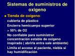sistemas de suministros de oxigeno5