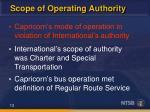 scope of operating authority1