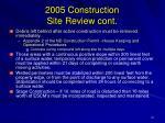 2005 construction site review cont