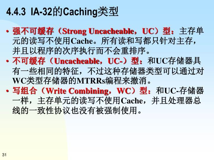 4.4.3  IA-32