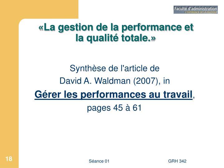 «La gestion de la performance et