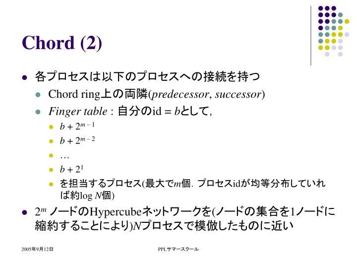 Chord (2)