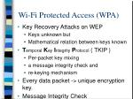 wi fi protected access wpa