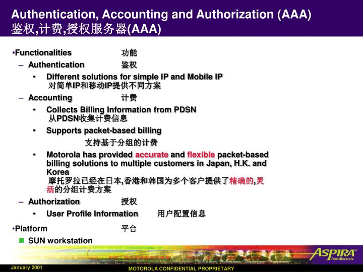 Authentication, Accounting and Authorization (AAA)