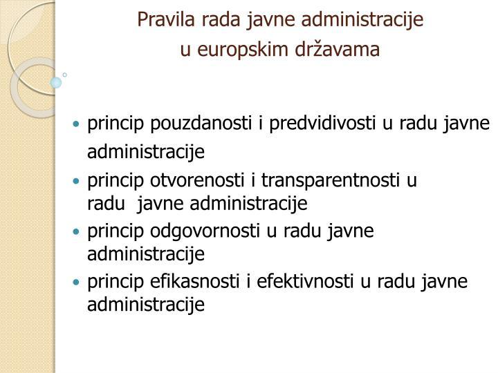 Pravila rada javne administracije