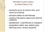 standardi za javnu upravu za dr ave lanice u eu