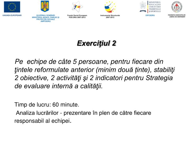 Exerciţiul 2