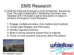 ems research2