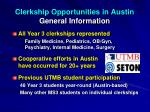 clerkship opportunities in austin general information