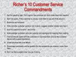 richer s 10 customer service commandments