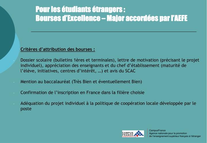 Pour les étudiants étrangers :