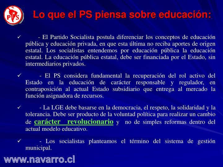 Lo que el PS piensa sobre educación: